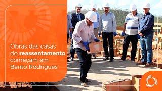 Começam as obras das casas de Bento Rodrigues (MG)