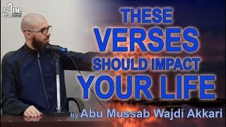 These Verses Should Impact Your Life ¦ 29th Ramadaan 1439