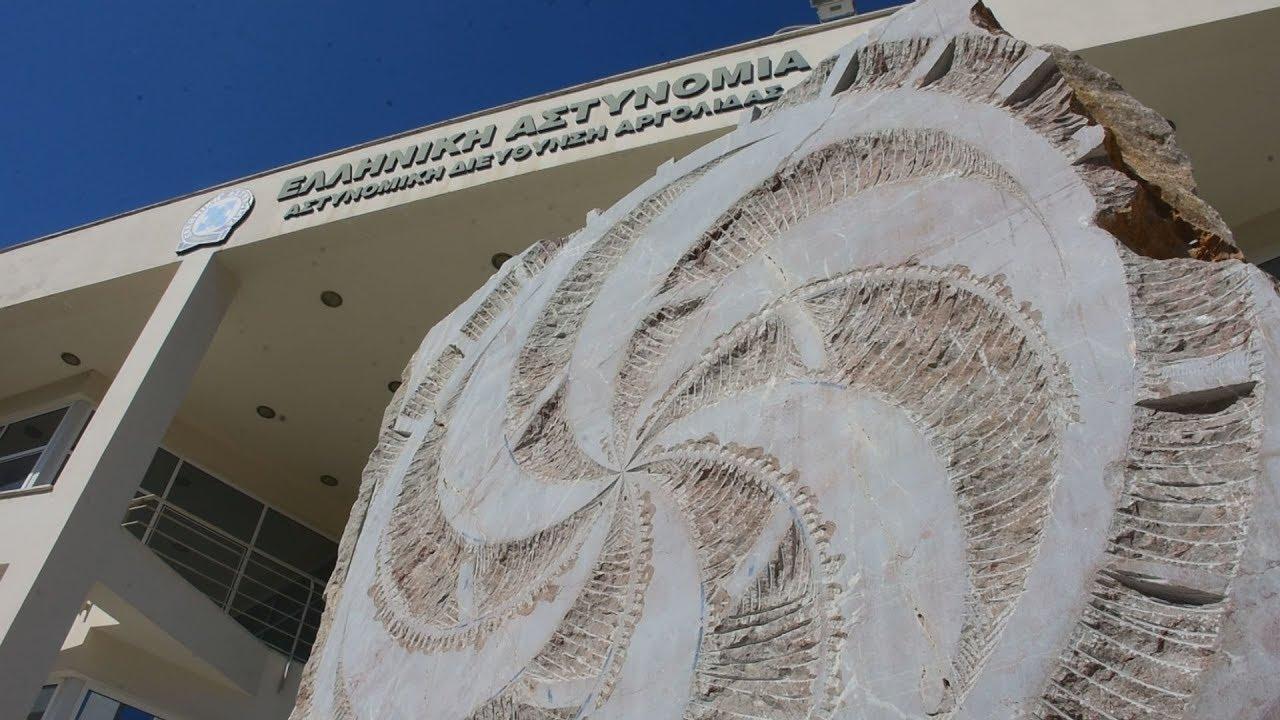 Μνημείο πεσόντων αστυνομικών στην Διεύθυνση Αστυνομίας Αργολίδας