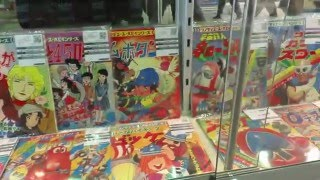 Nonton Amazing 1970s Asahi Sonorama Ace Book   Record Sets From Japan Film Subtitle Indonesia Streaming Movie Download