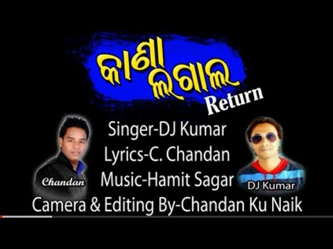 Video Kana Lagala Ruturn--Singer-Dj Kumar--Studio Recording Sambalpuri Songs_HD_2017 download in MP3, 3GP, MP4, WEBM, AVI, FLV January 2017