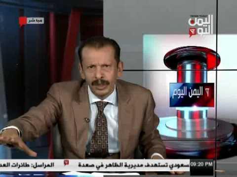 اليمن اليوم 23 11 2016