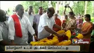 Organic Farming Scientist Nammalvar Buried Near Karur