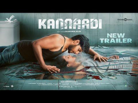 கண்ணாடி  திரைப்பட  Trailer  - Kannaadi Official Trailer (New) | Sundeep Kishan, Anya Singh | Thaman S | Caarthick Raju