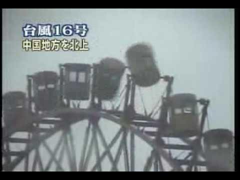 颱風天千萬不要乘坐摩天輪…