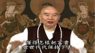 Kinh Vô Lượng Thọ Tinh Hoa 03-22 - Pháp Sư Tịnh Không