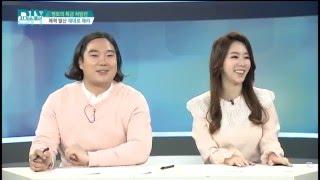 #1 매력발산 100% 자기소개서 - 이민영 티앤디파트너스 소장