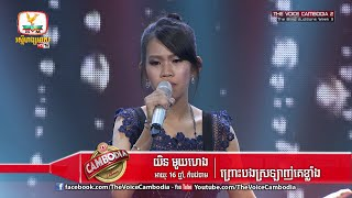 Khmer TV Show - The Blind Auditions Week 3-20 Mar 2016