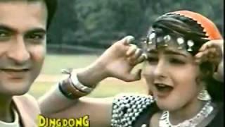 Video Are O Shehri Babu Raja song MP3, 3GP, MP4, WEBM, AVI, FLV Agustus 2018