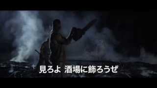 『飛び出す 悪魔のいけにえ レザーフェイス一家の逆襲』予告編