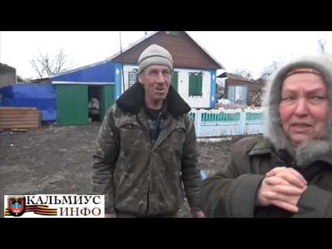 Жители Никишино возвращаются в поселок после боев