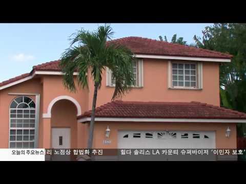 기존 주택판매 9년만에 최고 11.22.16 KBS America News