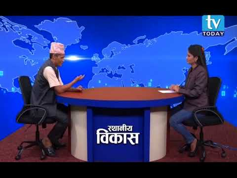 (Mahendra Joshi, Spokesperson, Lekam Rural Municipality, Darchula Talk sow on TV Today - Duration: 24 minutes.)