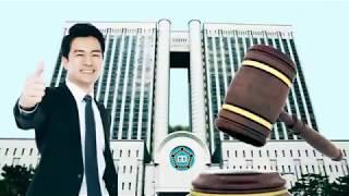 [행안부] 대한민국 공무원 11회