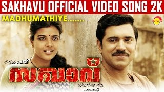 Madhumathiye Official Video Song