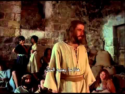 الفيلم يسوع