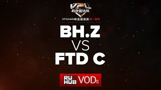BHeart.Zombie vs FTD.C, game 1