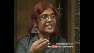 Video Story of transgender Suji in Thrissur Thriprayar | Kannadi 29 Nov 2015 MP3, 3GP, MP4, WEBM, AVI, FLV April 2018