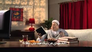 دانلود موزیک ویدیو زندان گروه شبکه نیم