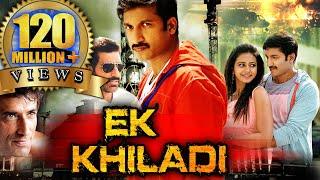 Video Ek Khiladi (Loukyam) Hindi Dubbed Full Movie   Gopichand, Rakul Preet Singh, Brahmanandam MP3, 3GP, MP4, WEBM, AVI, FLV Desember 2018