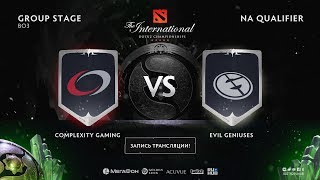 compLexity Gaming vs Evil Geniuses, The International NA QL, game 1 [Maelstorm, Alohadance]