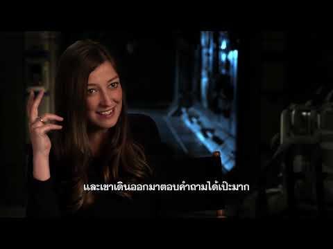 Geostorm - Alexandra Maria Lara Interview (ซับไทย)
