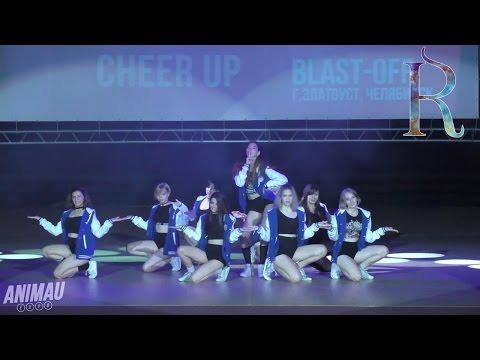 ANIMAU 2016: EXPO. Blast-Off (Златоуст/Челябинск): TWICE - Cheer Up (트와이스 Cover) (видео)