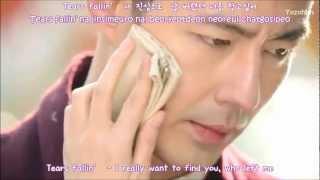 Video KIM BOA (SPICA) - Tears Fallin' _MV That Winter,The Wind Blows OST [ENGSUB + Rom + Hangul] MP3, 3GP, MP4, WEBM, AVI, FLV September 2018