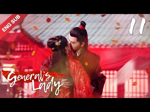 [ENG SUB] General's Lady 11 (Caesar Wu, Tang Min) (2020) Icy General vs. Witty Wife