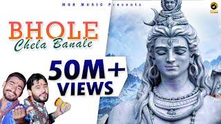 Mor Haryanvi   Mor Music Mor Music Company Pvt  Ltd