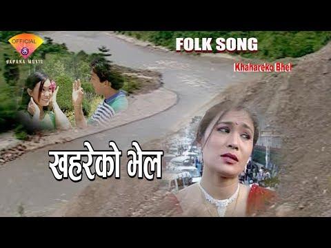 (New Nepali Song 2018 | Khahareko Bhel | Bishnu Majhi Lok Dohori song 2075 | Official - Duration: 36 minutes.)