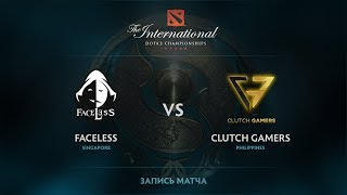 Faceless vs Clutch Gamers, The International 2017 SEA Qualifier