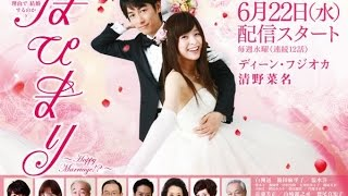 Happy Marriage Live Action Episode 01 (ENG SUB) [HD]