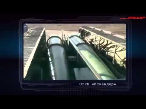 Оружие России Что уже рассекречено и стоит на вооружении 2015