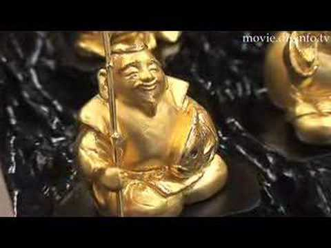 Seven Lucky Gods in Pure Gold : DigInfo