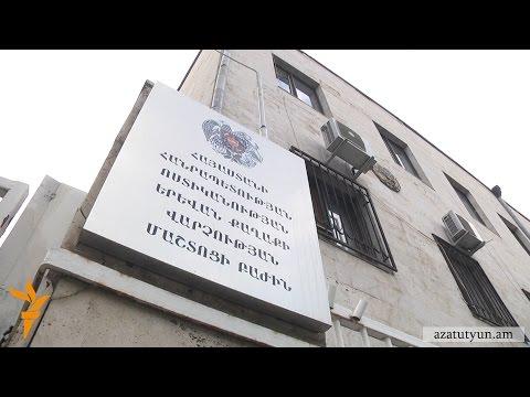 Բաղրամյան պողոտայից բերման ենթարկված ակտիվիստներն ազատ արձակվեցին - DomaVideo.Ru