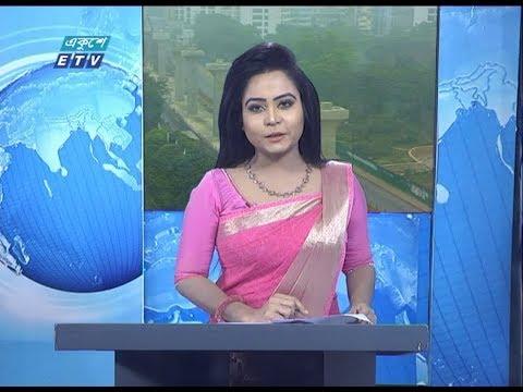 09 Pm News সকাল ০৯ টার সংবাদ 11 December 2020
