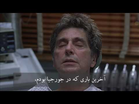 People I Know (2002), Al Pacino