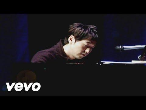 Yiruma - Maybe - Instrumental Piano Song