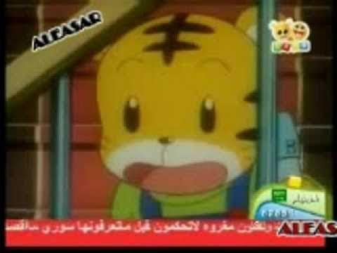 أصدقاء نمور (3|7) أفلام كرتون قناة بسمة للأطفال