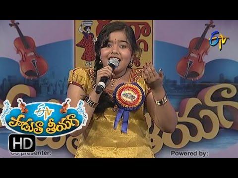Mallela-Kanna-Jabilli-Kanna-Song--Bhavana-Performance-in-ETV-Padutha-Theeyaga--16th-May-2016