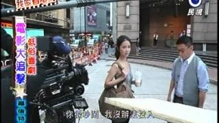 Nonton (2012 09 14 上片) 低俗喜劇(Vulgaria)訪問(2012 港) Film Subtitle Indonesia Streaming Movie Download