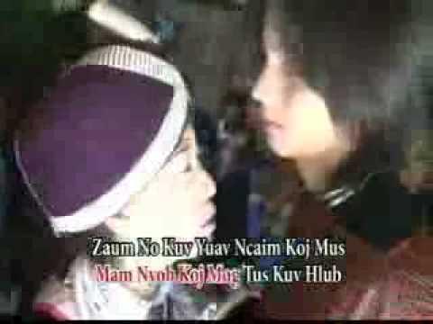 Khaws Cia Ua Lub Chaw Nco--Ntxawm Ntsuaj Pag & Nraug Nas Lis (видео)