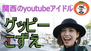 堺市立平尾小学校 - 動画・画像...