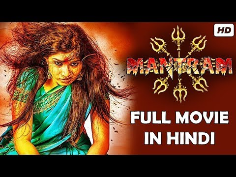 Mantram Full Hindi Dubbed Movie In HD With English Subtitles | Horror Movie