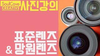 #5  찰칵찰칵 날씨담기 - 이종훈의 사진강좌