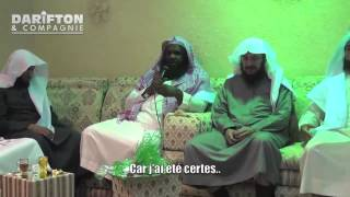 Sourate Az-Zumar (53-63) - Adel Al Kalbaniسورة الزمر- عادل الكلباني