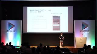 Google Play | Playtime Tokyo - Google Play デベロッパー サポート & ポリシー
