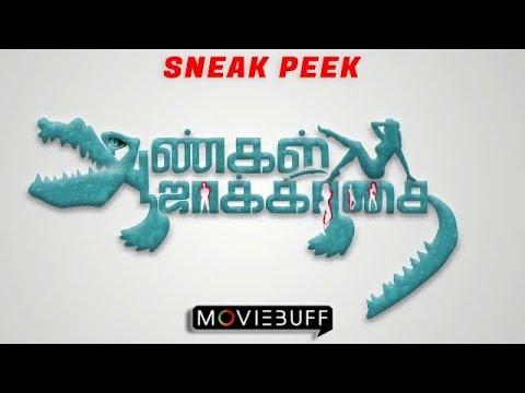 Aangal Jaakirathai - Movie Clip Official Video