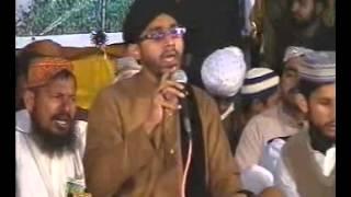Video Madine Wala Amina Da by Tahir Abbas  mehfil naat TFDS  gojra MP3, 3GP, MP4, WEBM, AVI, FLV September 2019